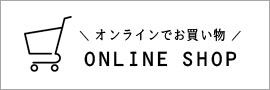 お茶の美老園オンラインショップ