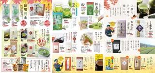 birouen2019_aki-kengai_mihon-2.jpg