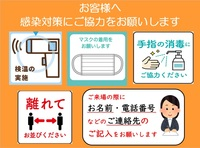 gyaramori-taisaku.jpg
