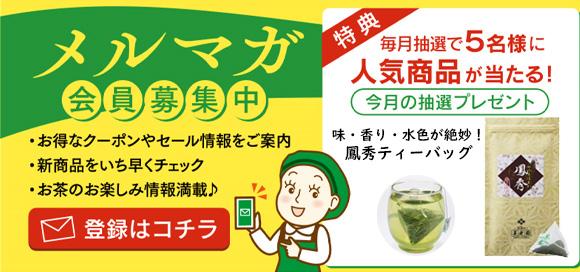 bn_merumaga2.jpg