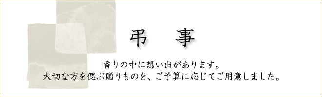 bn_tyoujigift.jpg