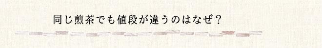 bt_nazo1.jpg