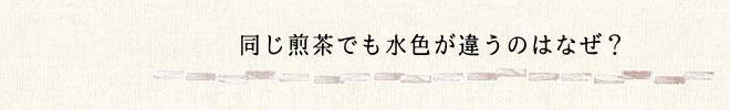 bt_nazo2.jpg
