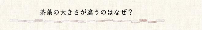 bt_nazo3.jpg