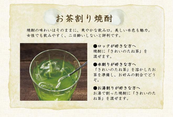 page_aki_tanoshimikata1.jpg