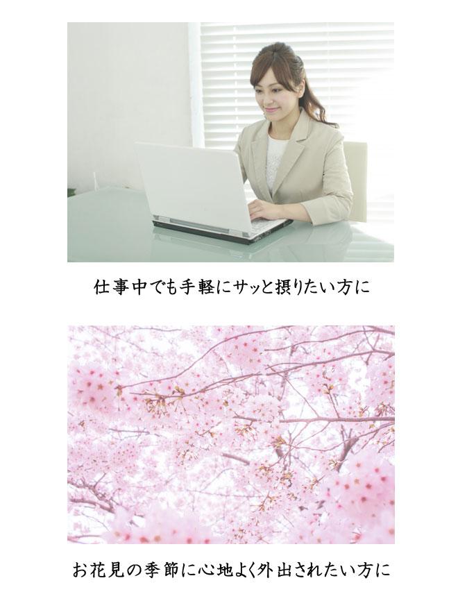 page_benifukinotikara3.jpg