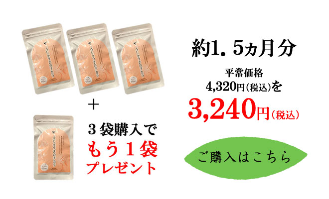 page_benifukinotikara5.jpg