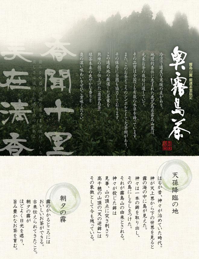 page_okukiri1.jpg