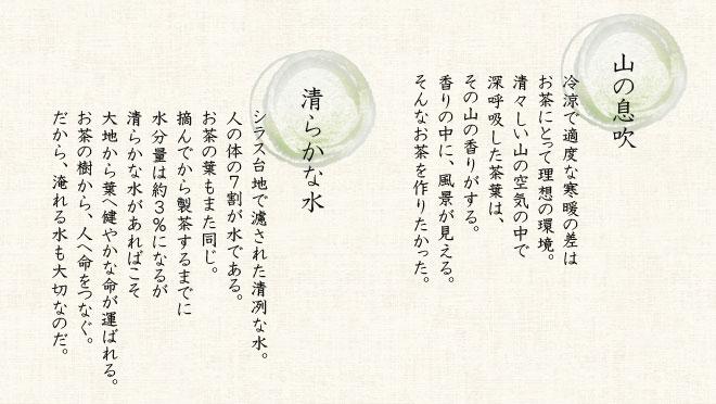 page_okukiri2.jpg