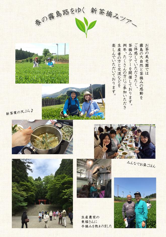 page_okukiri4.jpg