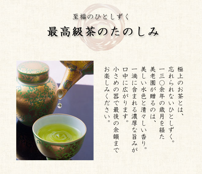 page_saikoukyu1.jpg