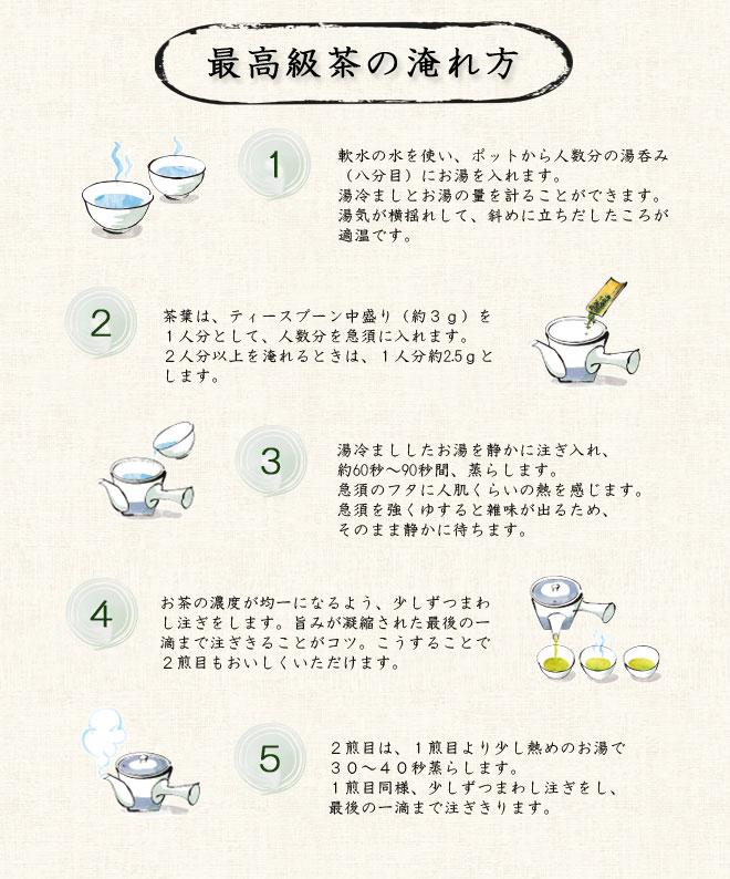 page_saikoukyu2.jpg