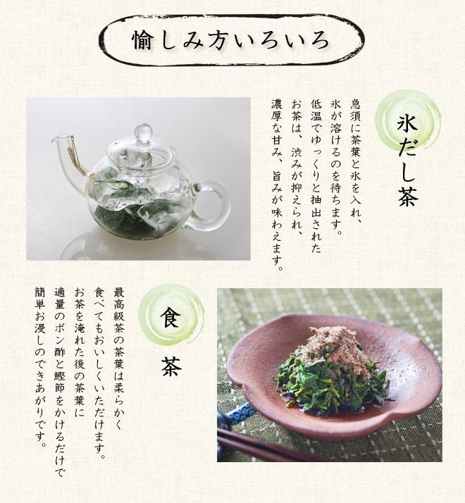 page_saikoukyu3.jpg