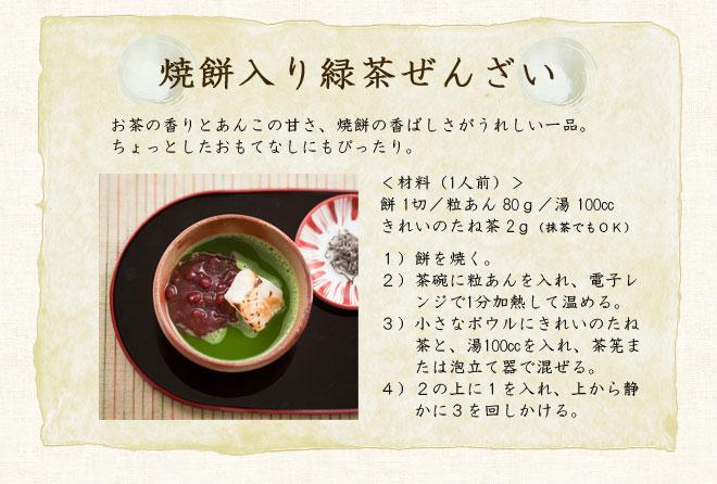 page_tanoshimikata2.jpg