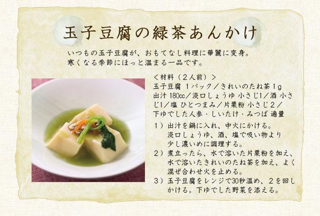 page_tanoshimikata5.jpg