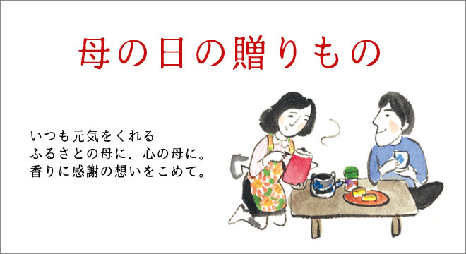 slide_hahanohi_suma.jpg