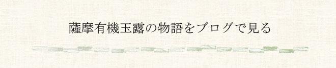 page_sakamotogyokuro4.jpg