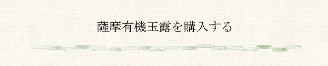 page_sakamotogyokuro5.jpg