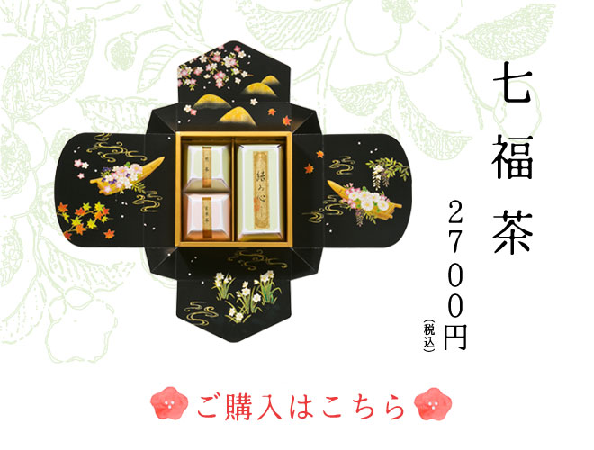 page_sitihukucha20182.jpg